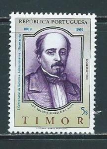 Timor 338 1969 Reform single NH