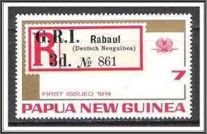 Papua New Guinea #391 Stamps on Stamps MNH