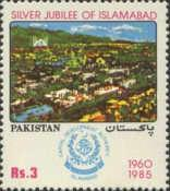 PAKISTAN MNH STAMPS(**) The 25th Anniversary of Islamabad- 1985