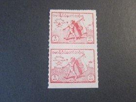 Burma Japan Occupation 1943 Sc 2N40 pair MNH