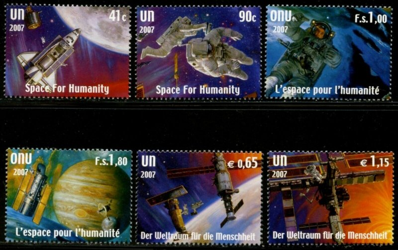 UNITED NATIONS Sc# NY 945-6 GE 476-7 VI 409-10 2007 Space for Humanity MNH