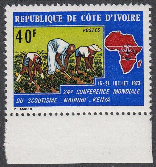 Ivory Coast 358 Scouts on Stamps MNH CV $1.00