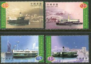 HONG KONG Sc#811-814 1998 Star Ferry Complete Set OG Mint NH