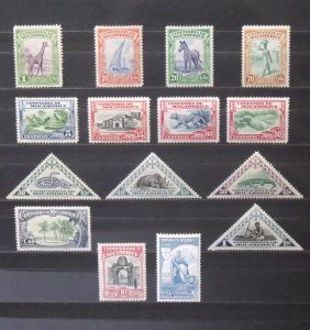 4969   Mozambique   MH # 175 // 201   See Details for Cat. No's       CV$ 8.55