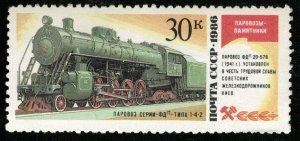 Locomotive, (Т-4392)