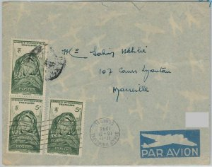 44683 - Afrique occidentale AOF - POSTAL HISTORY - COVER from SENEGAL to FRANCE