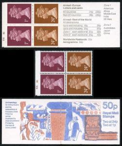 DB14(18) 1991 50p Sir Arthur Evans (Archaeology) Cyl B35 B2 Incorrect Rates