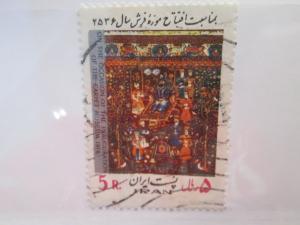 Iran #1974 used