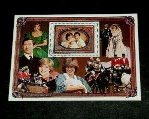 KOREA, 1982, ROYAL COUPLE, 1st ANNIVERSARY, CTO, SOUVENIR SHEET, NICE! LQQK!