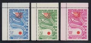 Guinea Sc 433-435 var MNH. 1966 UNESCO, complete set with INVERTED CENTERS, XF