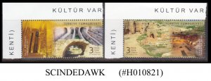 TURKEY - 2021 ARCHAEOLOGICAL HERITAGE : RUINS OF DARA - 2V MINT NH