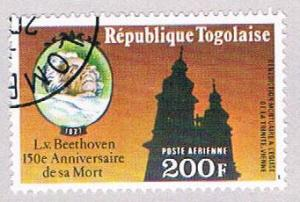 Togo C307 Used Beethoven deathbed 1977 (BP3184)