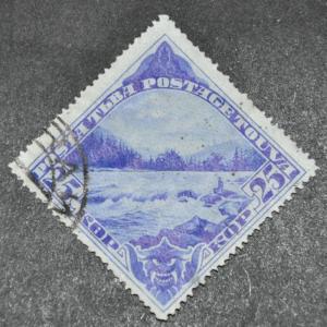 DYNAMITE Stamps: Tannu Tuva Scott #59 – USED