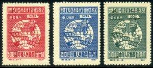 PR China SC#1L133-135 C3 NE Reprints Trade Union (1949) NGAI MNH