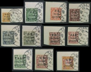 MOMEN: CHINA OFFICES IN TIBET #1-11 USED COMPLETE GENUINE SET  LOT #60151