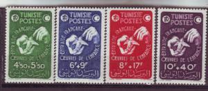 J13112 JLstamps 1947 france tusisia mh set #b99-02 birds