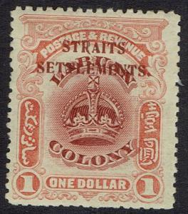 STRAITS SETTLEMENTS 1906 CROWN $1 PERF 13.5 -14