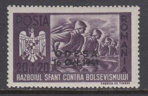 Romania B178 MNH VF