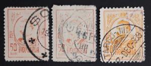 Romania 213 EFO printing error double plate strike color variety impression used