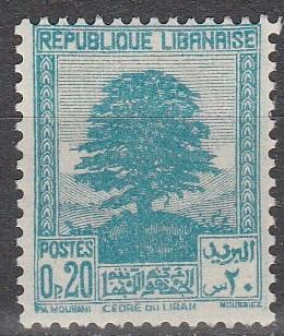 Lebanon #137A  F-VF Unused  (S7355)