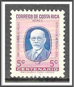 Costa Rica #C274 Airmail Used