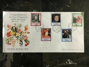 1986 Hong Kong First Day Cover FDC Majesty's 60th Birthday