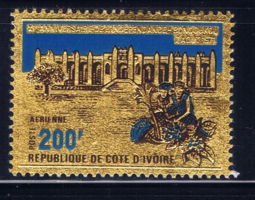 Ivory Coast C46 Hinged 1971 issue