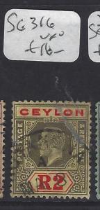 CEYLON (P0212B)  KGV  2R  SG 316   VFU