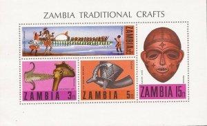 Zambia - 1970 Traditional Crafts - 4 Stamp Souvenir Sheet - Scott #69a