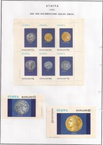 SCOTLAND - STAFFA - 1982 - Old Greek Coins - Perf 6v, Souv, D/L Sheets - MLH