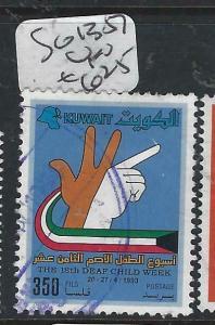 KUWAIT  (PP0705BB)  DEAF CHILDREN  SG 1357   VFU