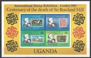 Uganda 296a  MNH  London 1980 Stamp Exhibition