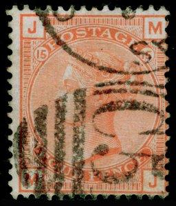 SG152, 4d vermilion plate 15, FINE USED. Cat £300. C51 ST THOMAS. MJ