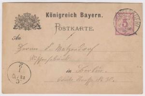GERMAN STS BAVARIA 1886 PS CARD Mich P26 Wz3W USED €300