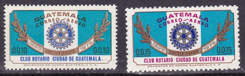 Guatemala 1967 500fr. Airmails With Rotary International Emblem VF/NH