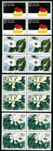 PRC China Stamps # 2044-7 MNH XF Blocks