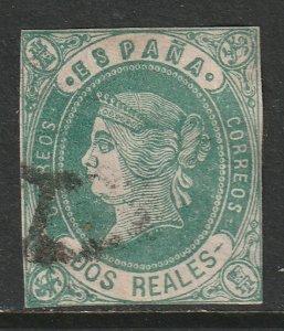 Spain Sc 60 used