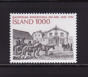 Iceland 559 Set MNH Animals, Horses