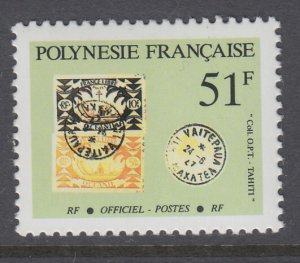 French Polynesia O24 Stamp on Stamp MNH VF