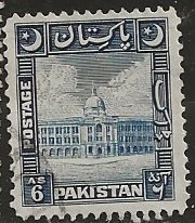 Pakistan ||| Scott # 51 - Used