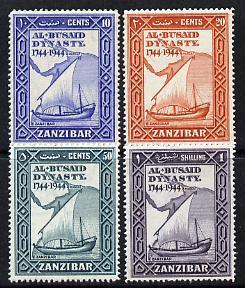 Zanzibar 1944 Al Busaid Dynasty (Dhow) perf set of 4 unmo...