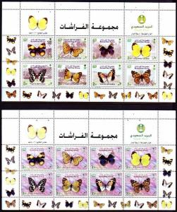 SAUDI ARABIA 2008  Butterflies Sheetlet Complete issue   SET MNH