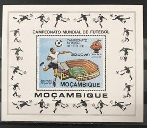 Mozambique 1981 #730a S/S, MNH, CV $3.50