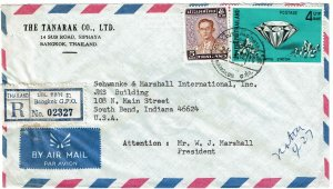 Thailand 1973 registered, airmail cover to the U.S., shows Diamond