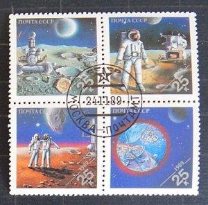 Space, Block, 25 kop x 4, 1989 (2010-T)
