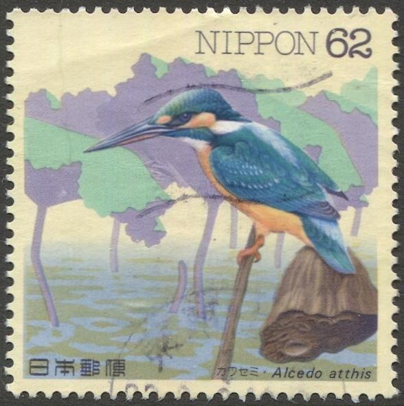 JAPAN 1993 Sc 2113  Used VF, 62y Water Bird, Sakura C1362