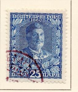 Montenegro 1919 Early Issue Fine Used 25p. 146825
