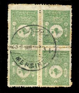 TURQUIE / TURKEY / TÜRKEI - MERSINE Bilingual Date Stamp on 4xMi.87A 10p green