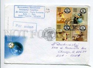 413470 UKRAINE USA 2004 Vasilenko 100 FIFA Soccer Football real posted First Day