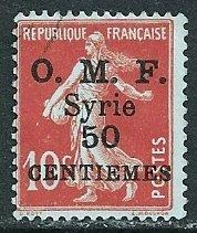Syria ~ Scott # 60 ~  Used